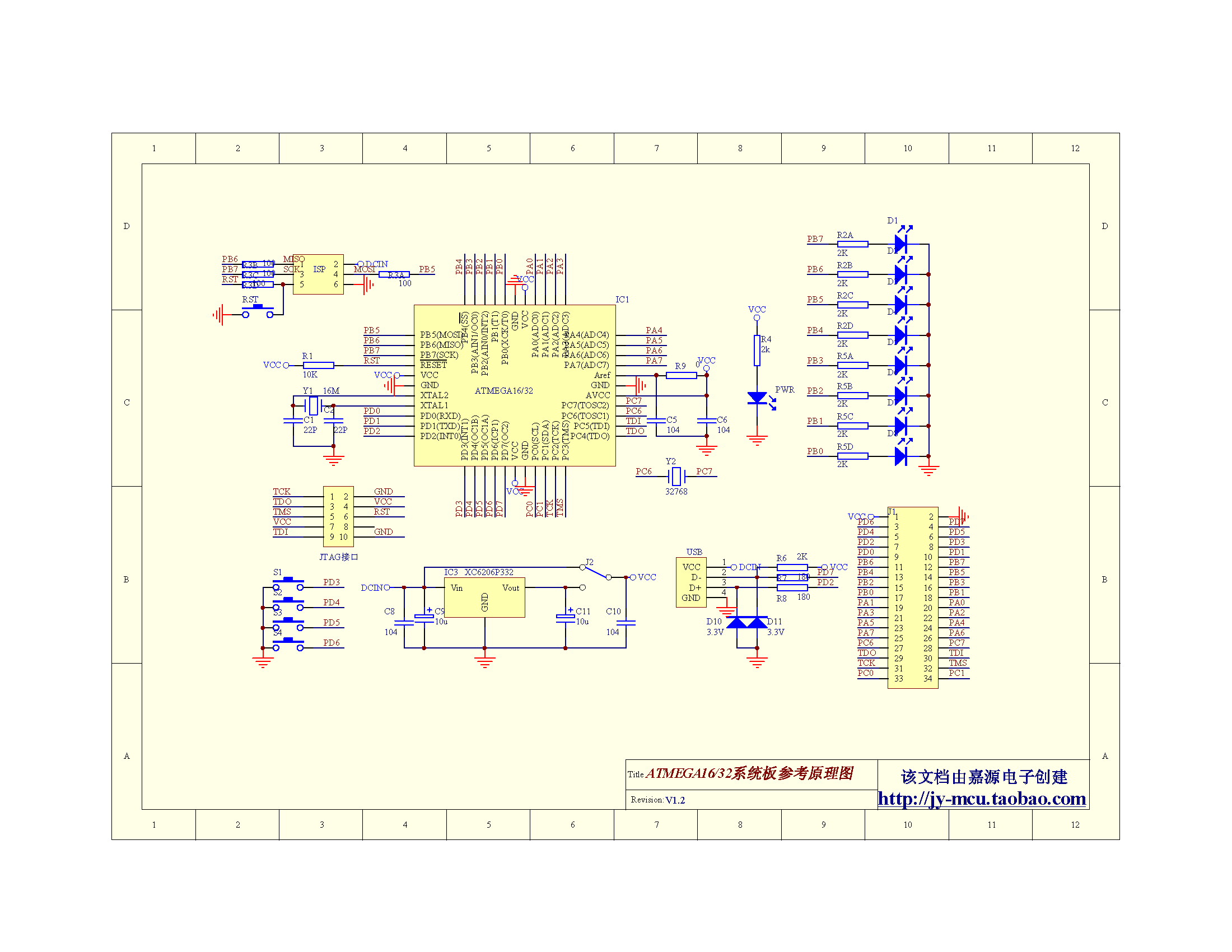 Atmega minimum board schematics